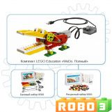 Комплект LEGO Education «WeDo. Полный», К-15